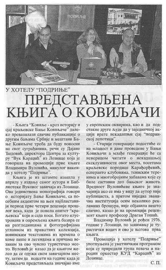 www.banjakoviljaca.org
